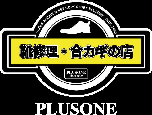 プラスワンブルメールHAT神戸店