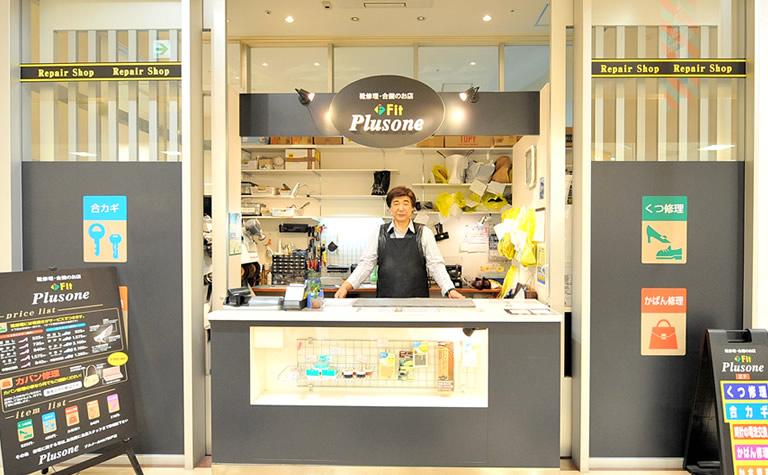 プラスワンブルメールHAT神戸店(5)