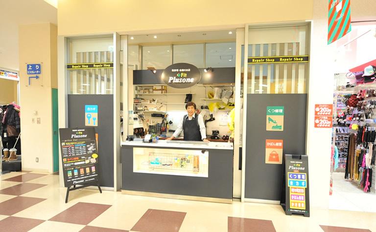 プラスワンブルメールHAT神戸店(6)